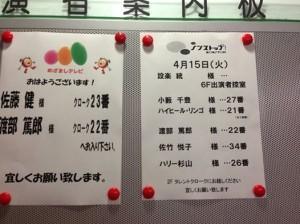 フジテレビ ノンストップ 結婚相談所インフィニ 佐竹悦子