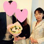 結婚物語,結婚,成婚,実績,結婚相談所,東京,静岡,遠距離恋愛