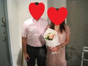 結婚相談所 東京 成婚