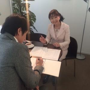結婚相談所 東京 週刊ダイヤモンド社