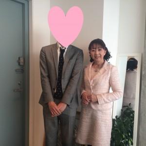 結婚相談所 東京 雑誌