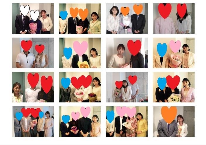 結婚相談所 東京