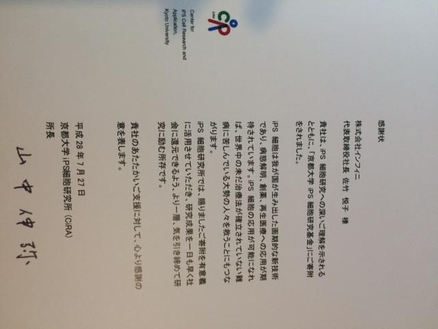 京都大学 結婚相談所