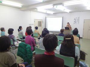 埼玉県新座市 東京 講演 セミナー2