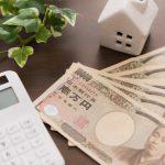結婚相談所の予算はいくら?結婚相談所の費用を解説