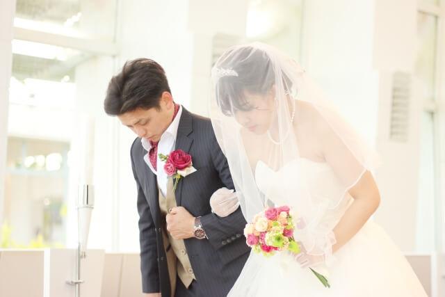 結婚相談所_入会審査
