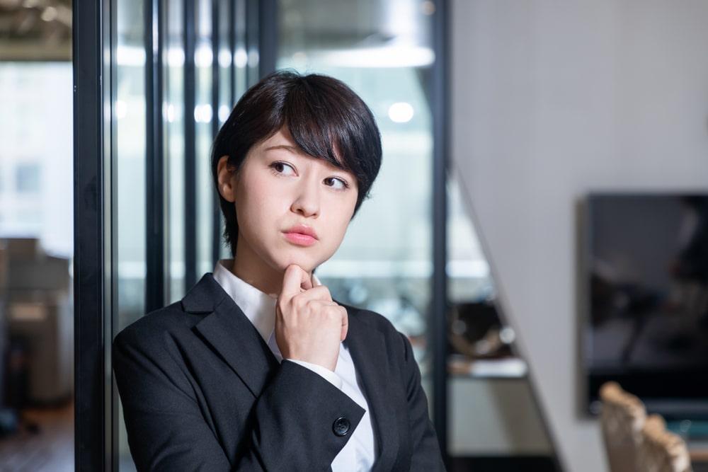 結婚相談所,40代,東京,新宿