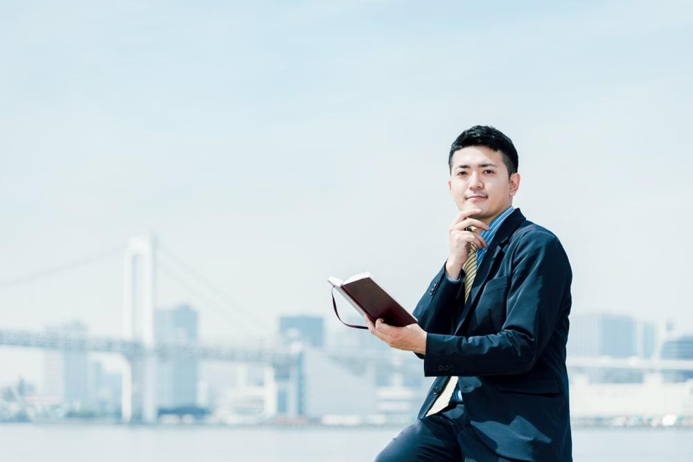横浜国立大学,出会い,結婚,相談所,婚活